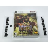 Ultra Street Fighter Iv Collector's Package Ps3 comprar usado  Guarulhos
